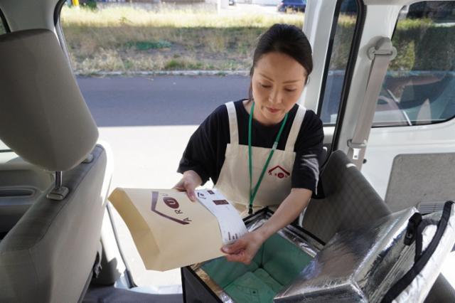 GENie武庫川営業所の画像・写真