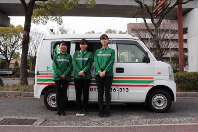 セブン-イレブン札幌南21条西14丁目店の画像・写真
